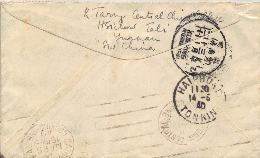 """1940, """"150 Jahre Verfassung der USA"""" Mehrfachfrankatur auf Brief aus Yunnan nach England"""
