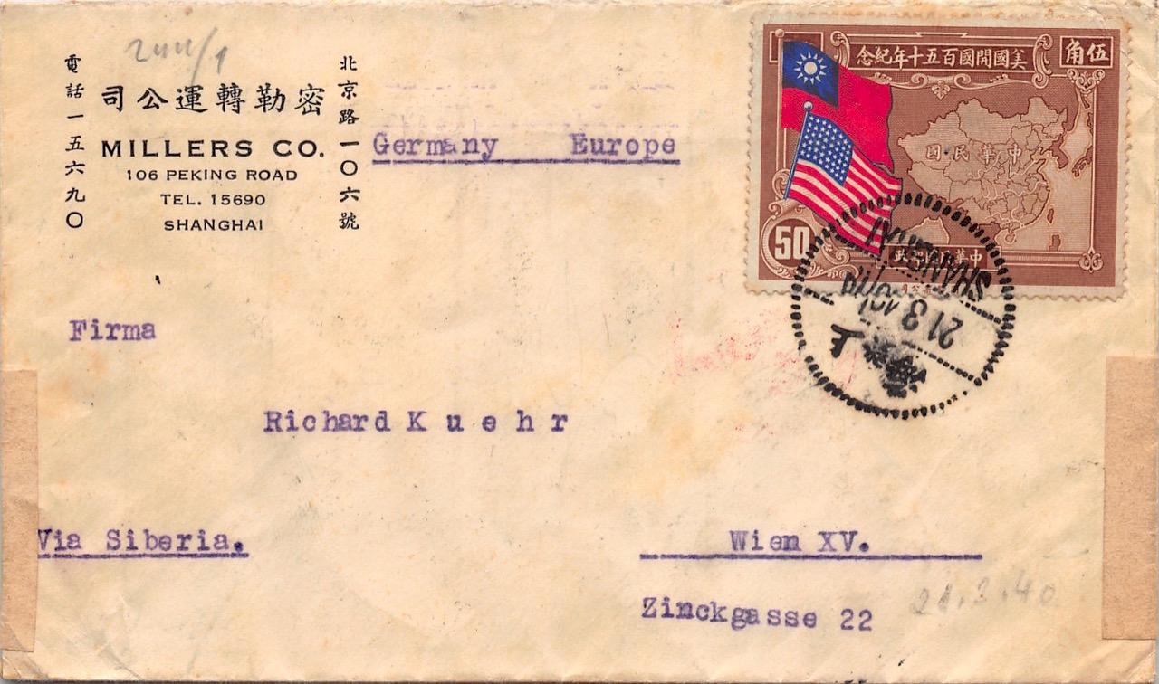 """1940, """"150 Jahre Verfassung der USA"""" auf Zensur-Einschreibbrief aus Shanghai nach Wien"""