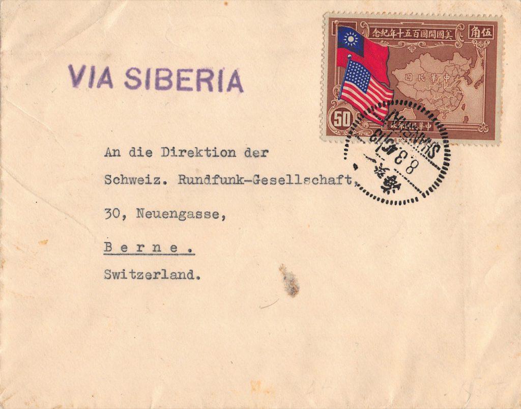 """1940, """"150 Jahre Verfassung der USA"""" auf Brief aus Shanghai"""