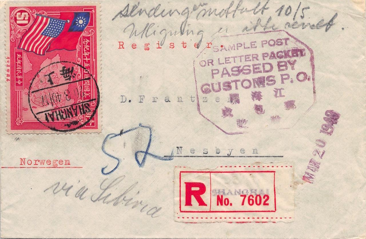 1940, Zollamt-Stempel auf Einschreibbrief aus Shanghai nach Norwegen