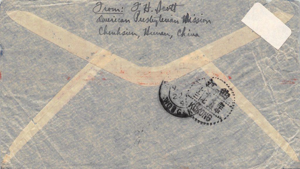 """1940, """"Wiederaufbau"""" auf Brief aus Hunan über Kukong in die USA"""