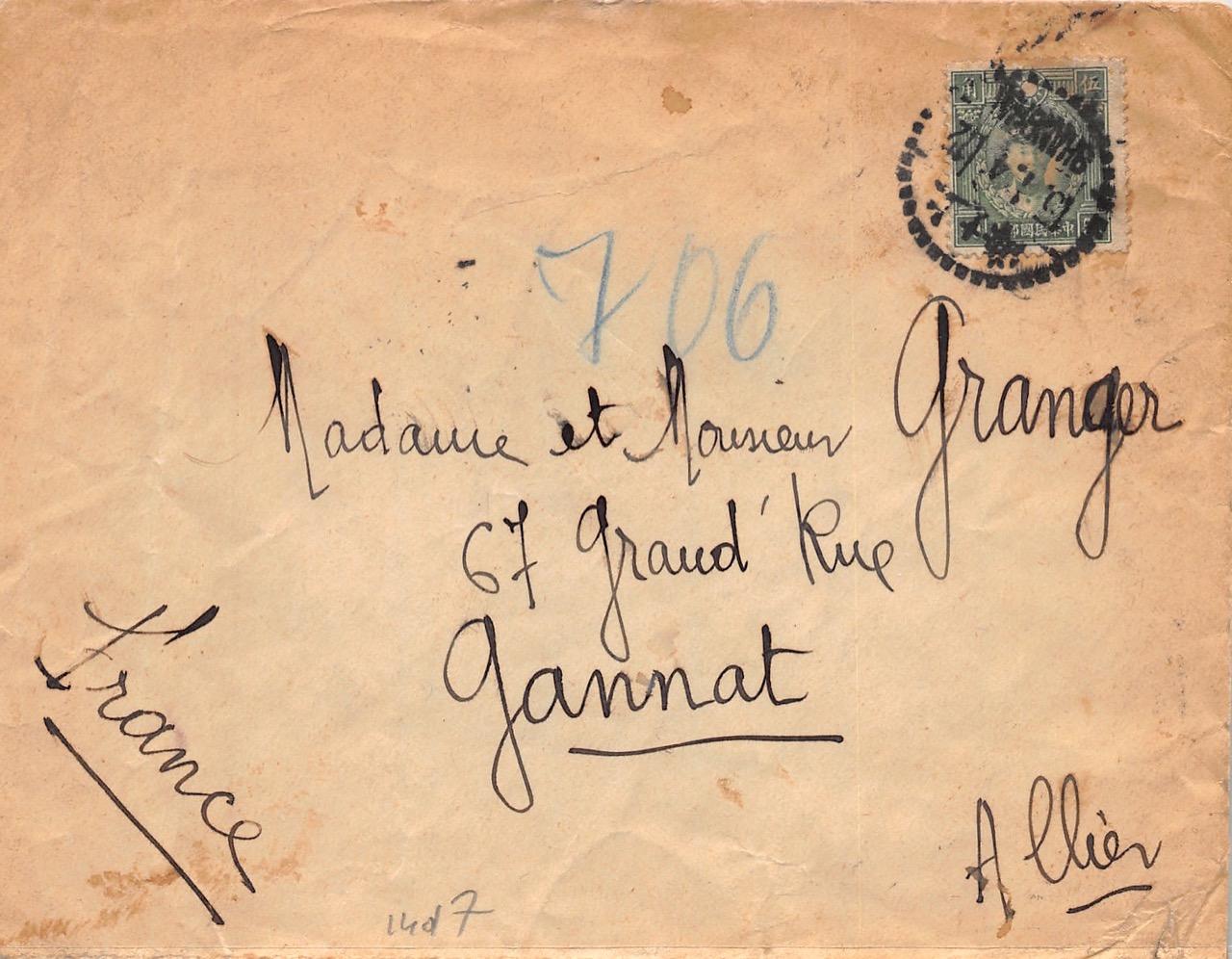 1941, Zensur-Brief aus Shanghai in den von Deutschen unbesetzten Teil Frankreichs (Vichy)