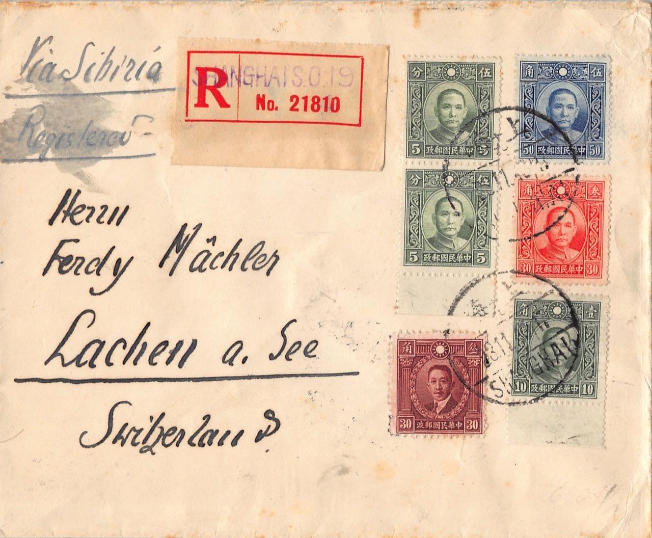 """1940, """"Dah Tung"""" (ohne Wasserzeichen) auf Einschreibbrief aus Shanghai in die Schweiz"""