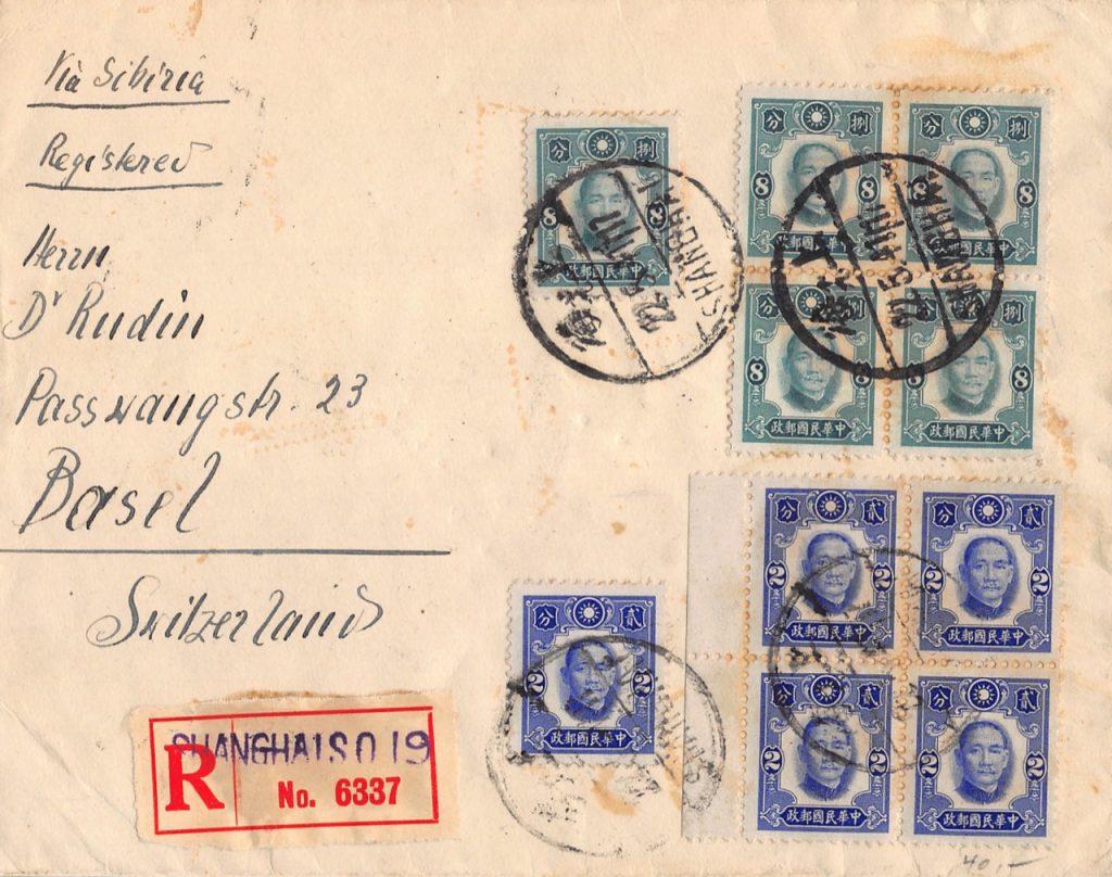 """1941, """"3-Cent""""-Überdruck und """"New York""""-Druck auf Einschreibbrief aus Shanghai in die Schweiz"""
