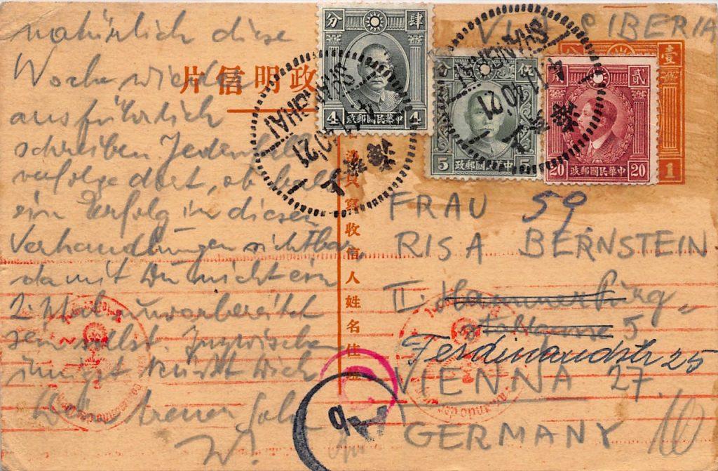 1940, Zensur-Ganzsache aus Shanghai nach Wien (Deutsches Reich)