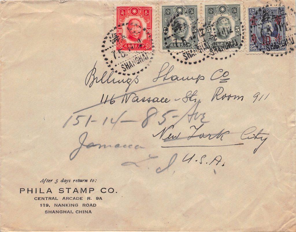 """1941, """"Überdruck-Provisorium"""" und """"New York Druck"""" auf Brief aus Shanghai in die USA"""