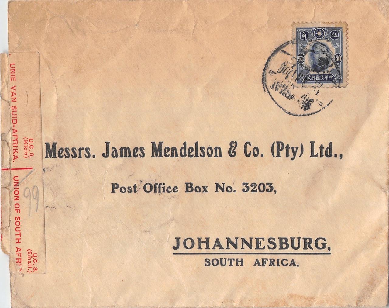 """1941, Einzelfrankatur """"New York Druck"""" auf Zensur-Brief aus Shanghai nach Südafrika"""