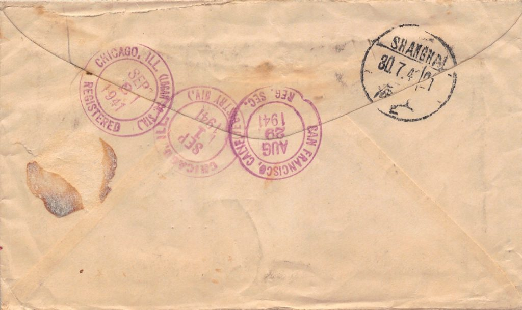 1941, Einschreibbrief der zweiten Gewichtsstufe aus Shanghai in die USA