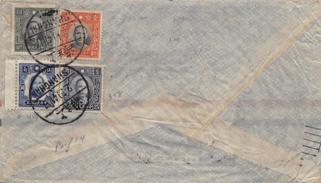 1941, Luftpost-Brief aus Shanghai in die USA