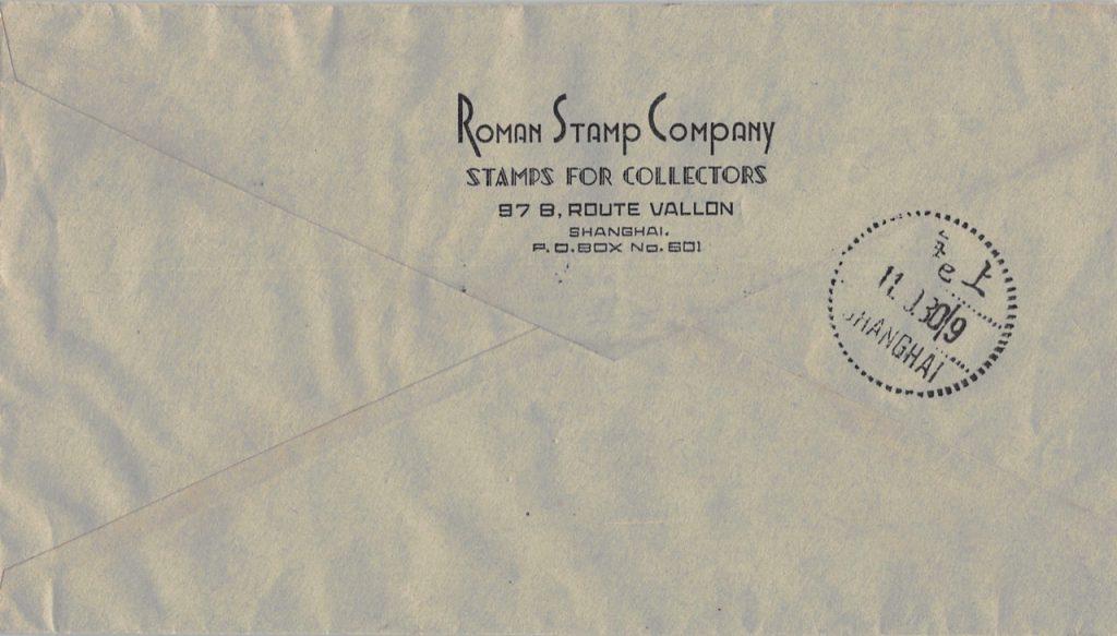 """1941, """"30 Jahre Republik"""" auf Ersttagsbrief aus Shanghai"""