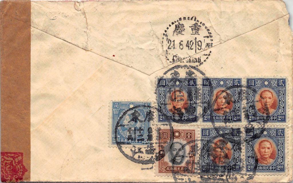 """1942, """"Over The Hump""""-Zensur-Brief über Indien in die USA"""