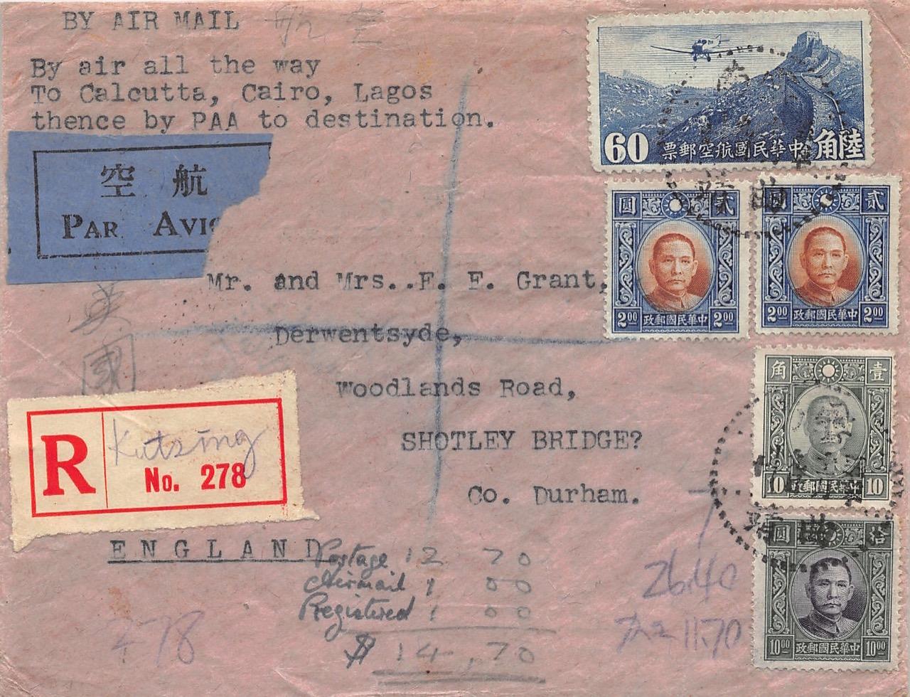"""1942, Luftpost-Einschreibbrief """"Over the Hump"""" nach West-Afrika und doppelter Atlantiküberquerung"""