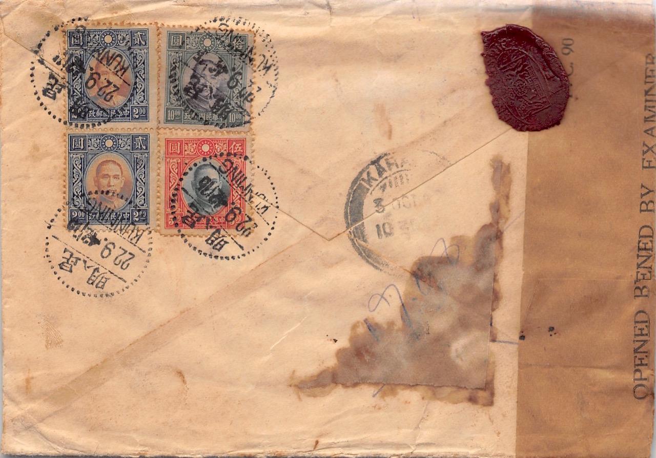 1942, zensierter Luftpost-Doppel-Einschreibbrief von Kunming nach Indien