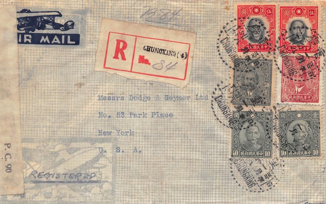 """1943, zensierter Luftpost-Einschreibbrief aus Chungking in die USA über """"Horseshoe Route"""""""