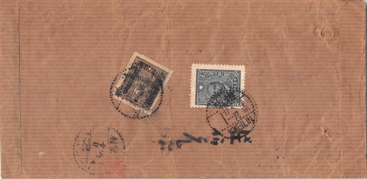 1943, Inlandsbrief aus Kweilin mit früher Verwendung des 50-Cents-Provisoriums (Kwangsi)
