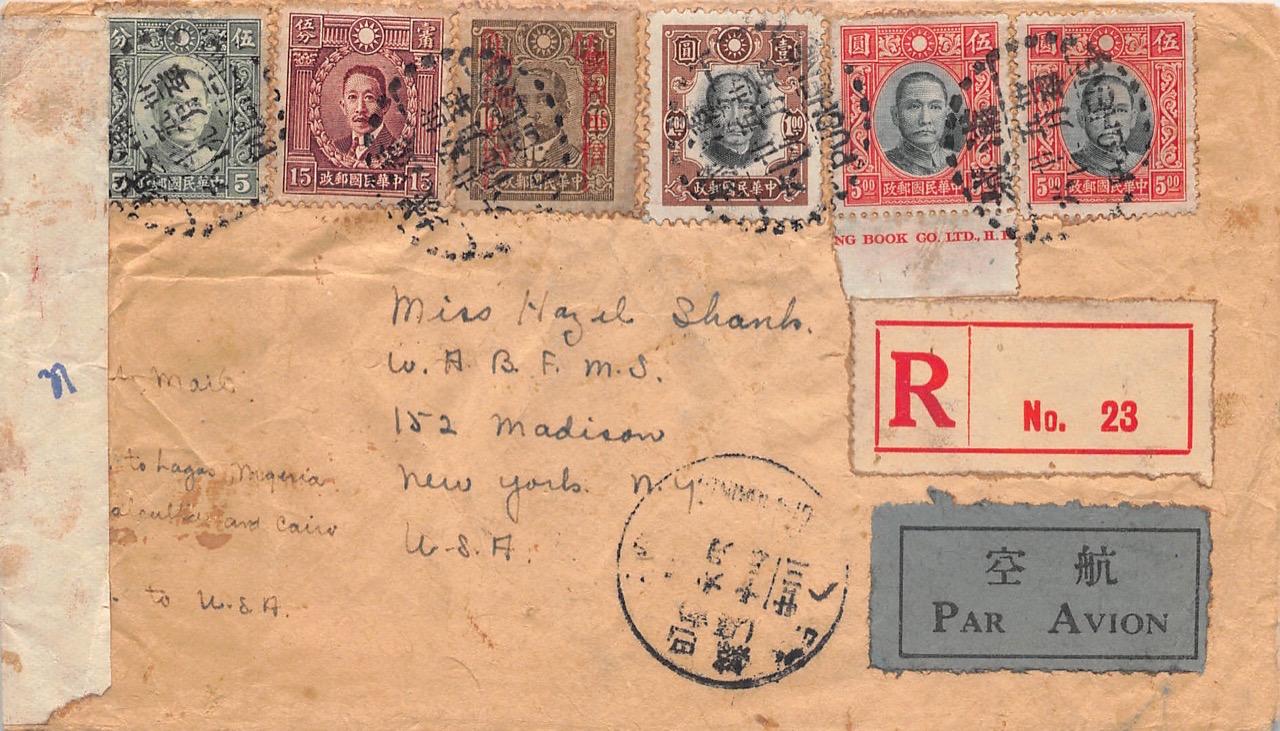 1943, zensierter Luftpost-Einschreibbrief aus Pucheng (Nanping) mit 50-Cents-Provisorium (Fukien) nach USA
