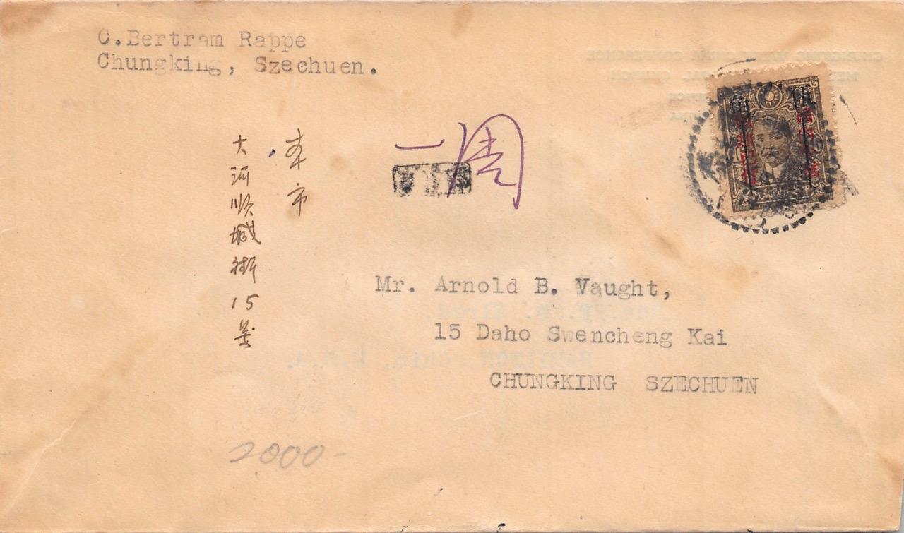 1943, Lokalbrief aus Chungking mit 50-Cents-Provisorium (Ost-Sichuan)