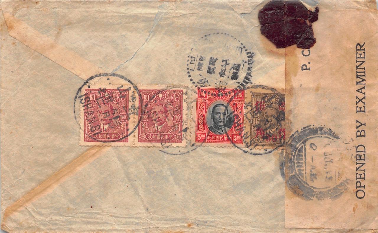 1943, zensierter Luftpost-Einschreibbrief aus Ishan.Si nach Indien mit 50-Cent-Provisorium (Kwangsi)
