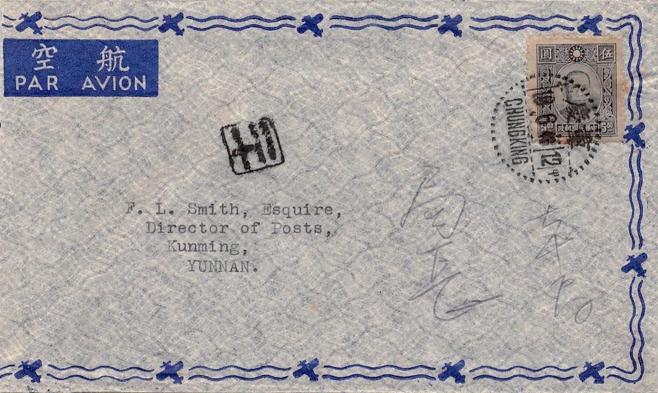 1943, Inlands-Luftpostbrief mit Einzelfrankatur und Briefträger-Stempel