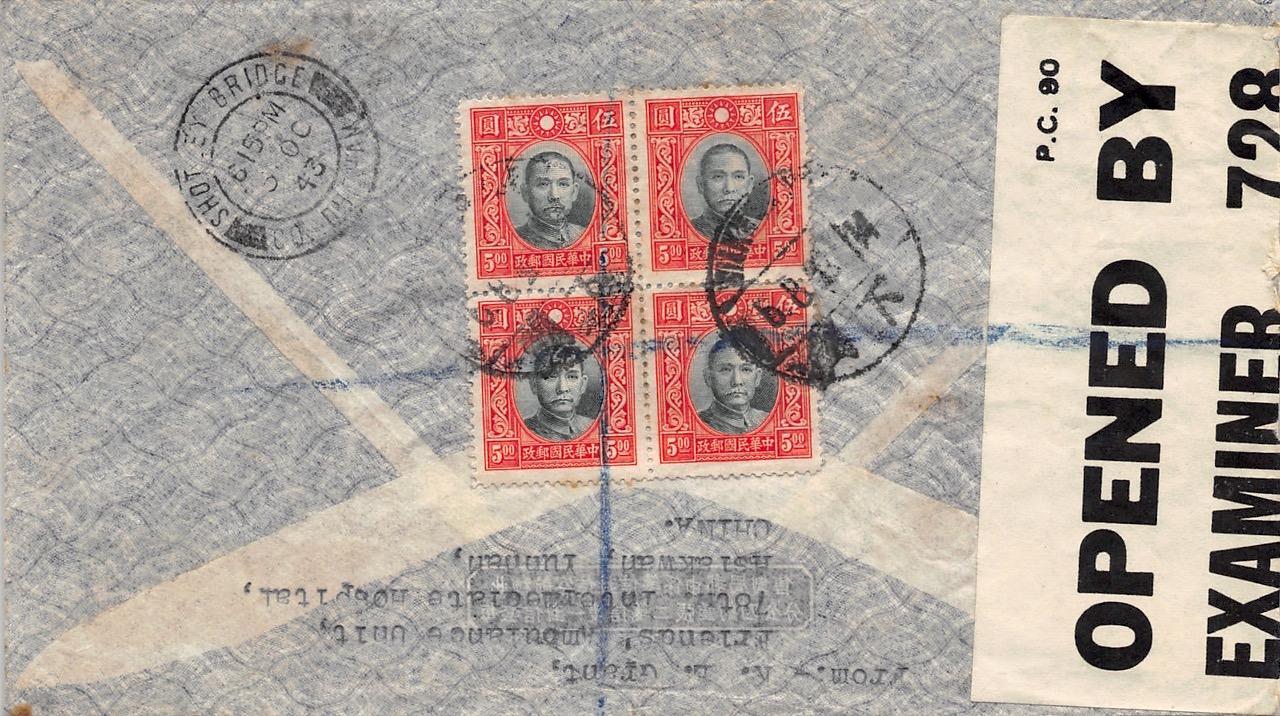 """1943, zensierter Luftpost-Einschreibbrief aus Hsiakwan nach England """"Over The Hump"""""""