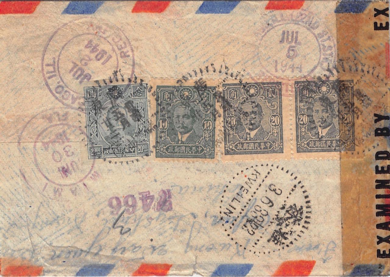 1944, zensierter Luftpost-Einschreibbrief aus Twanfan (Shantai) nach Chicago (USA)