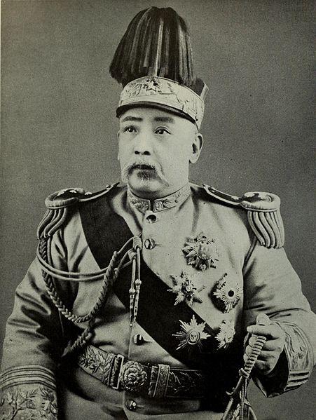 06.06.1916 – Yuan Shikai starb