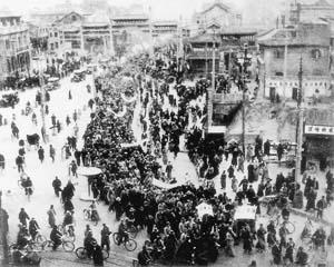 09.12.1935 – 9. Dezember Bewegung