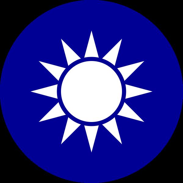 10.11.1928 – Chiang wurde Vorsitzender der nationalistischen Regierung
