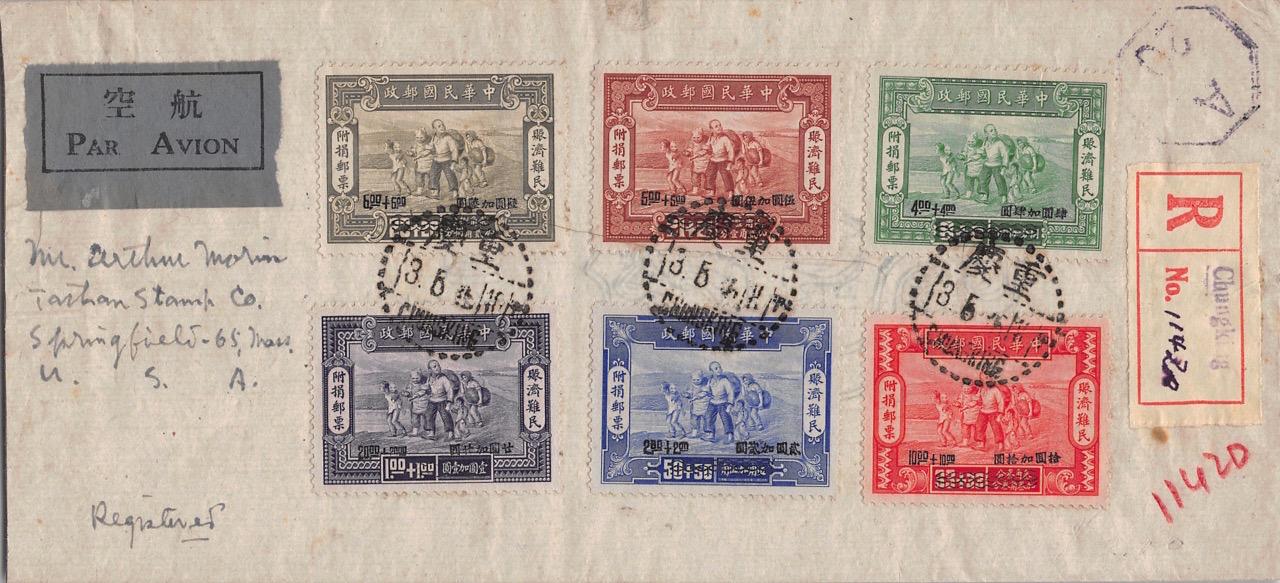 """1945, Luftpost-Einschreibbrief aus Chungking nach Springfield (USA) mit Sondermarken """"Kriegsflüchtlingshilfe"""""""
