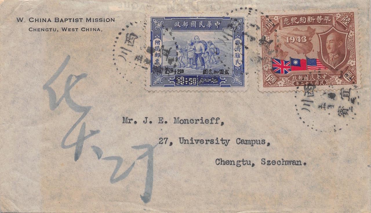 """1945, Lokalbrief aus Chengdu mit Sondermarken """"Kriegsflüchtlingshilfe"""" und """"Neue Gleichstellungsverträge"""""""