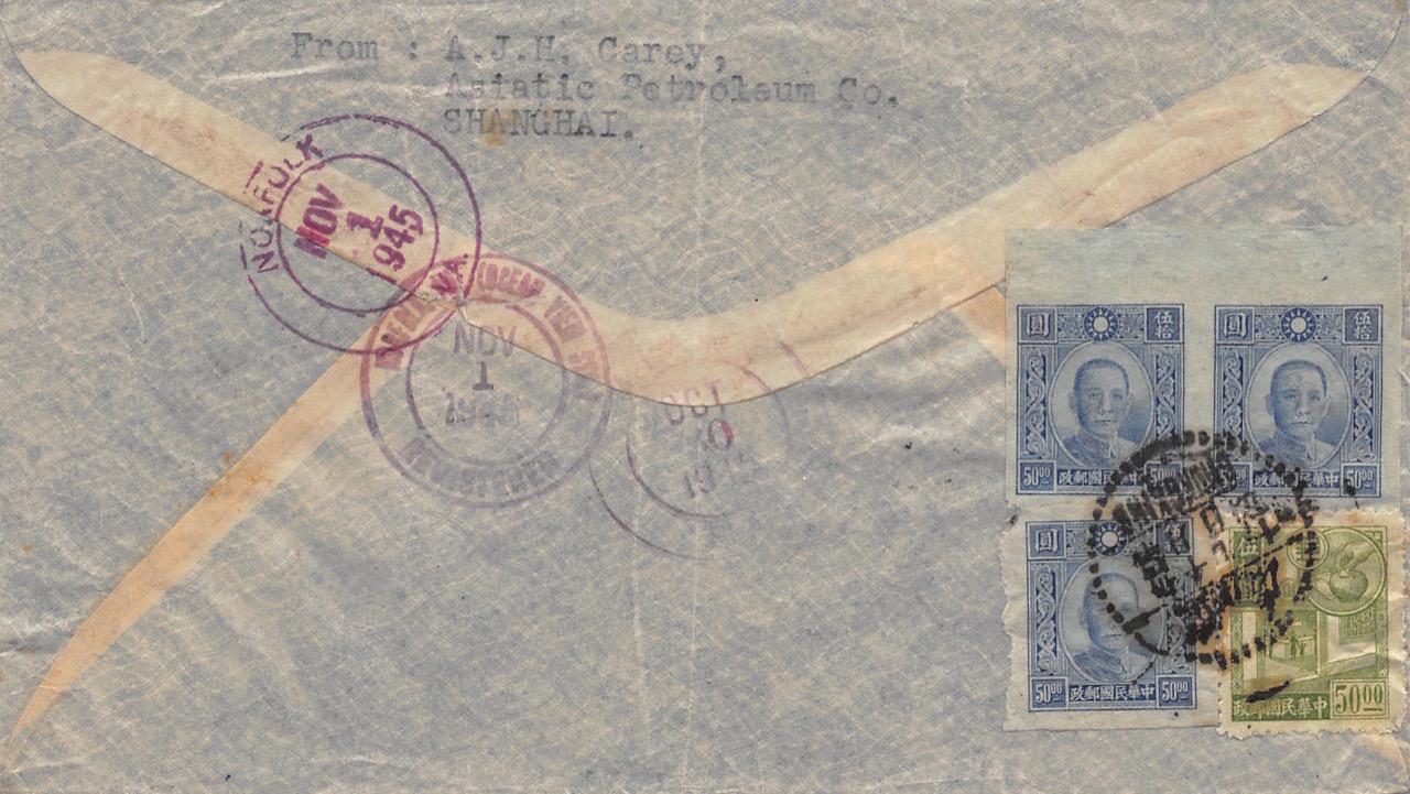 """1945, Luftpost-Einschreibbrief ausChungking 重慶市 (heute: Chongqing) nach Norfolk (USA) via """"Over The Hump"""" und Westafrika"""