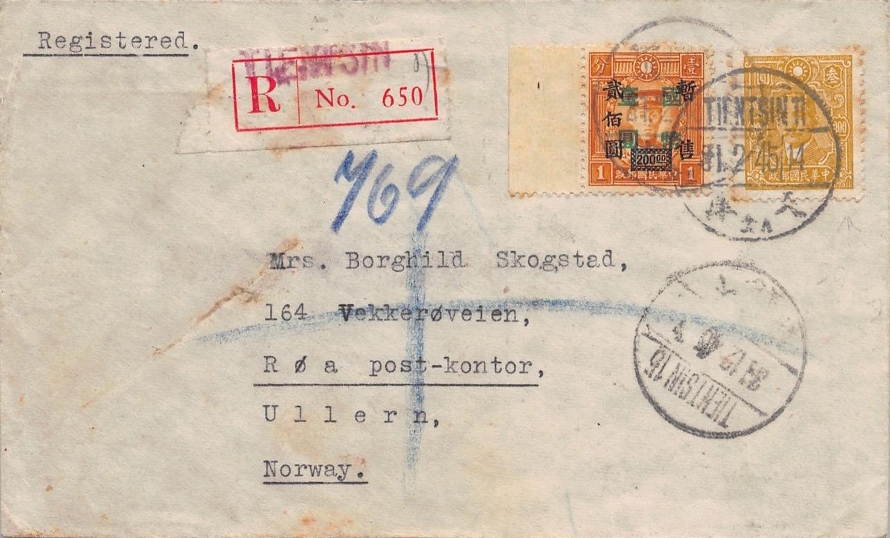 """1945, Einschreibbrief aus Tientsin nach Røa (Ullern) bei Oslo (Norwegen) mit """"Doppel-Währung""""-Briefmarken"""
