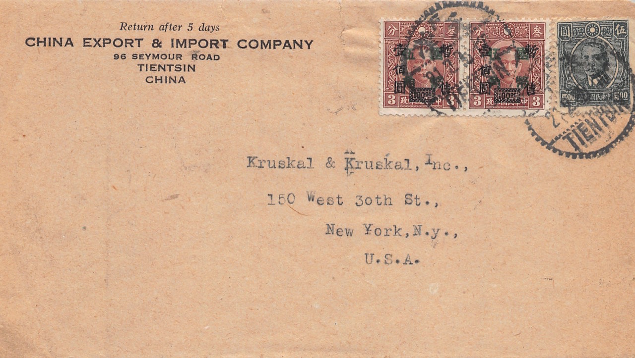 "1946, Brief aus Tientsin nach New York (USA) mit ""Doppel-Währung""-Briefmarken"