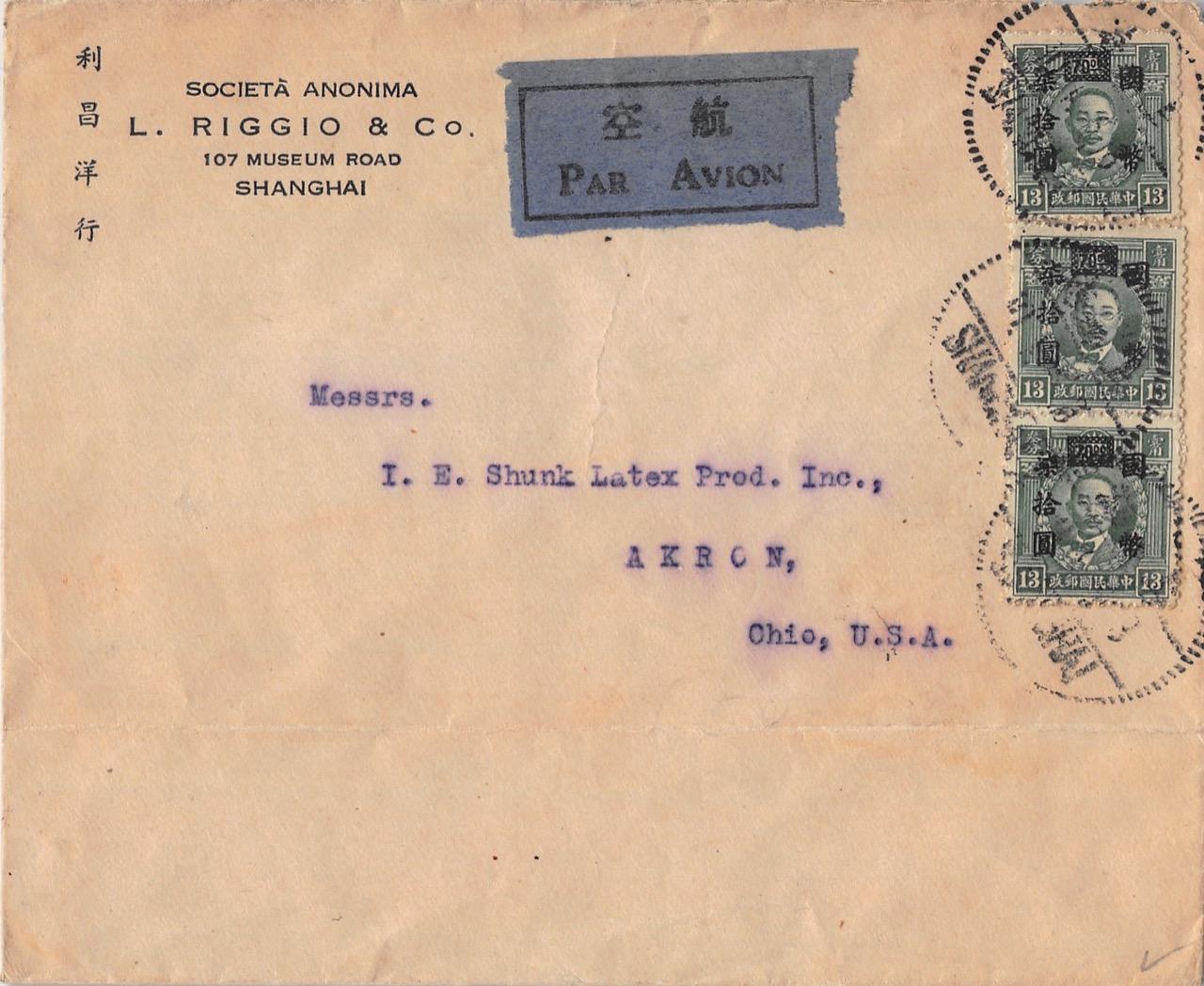 """1946, Luftpostpost-Brief aus Shanghai nach Ohio (USA) mit Mehrfachfrankatur """"Hongkong Märtyrer mit Aufdruck – Kasten oben"""""""