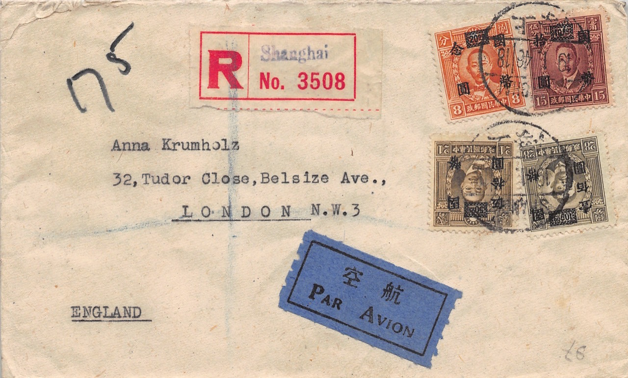 """1946, Luftpost-Einschreibbrief aus Shanghai nach London (Grossbritannien) mit """"Hongkong Märtyrer mit Aufdruck – Kasten oben"""""""