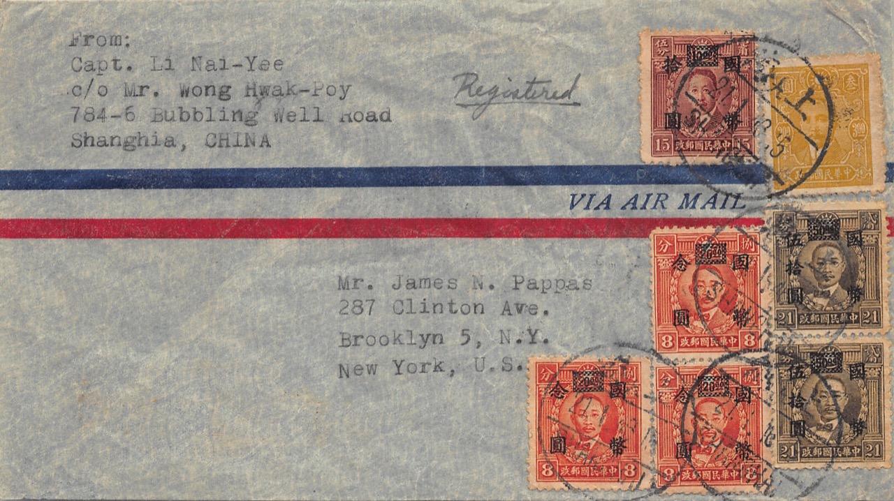 1946, Luftpost-Einschreibbrief aus Shanghai nach New York
