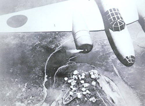 006 – Bomben auf Chungking (Chongqing)